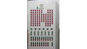 Реконструкция: система автоматизации технологического процесса