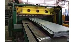 Реконструкция автоматизации линии правки штрипсов